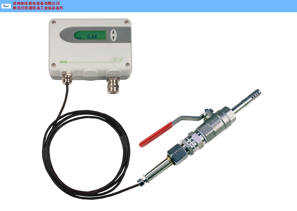 宁波温湿度探头温湿度传感器原装进口 诚信经营 苏州知非机电设备供应