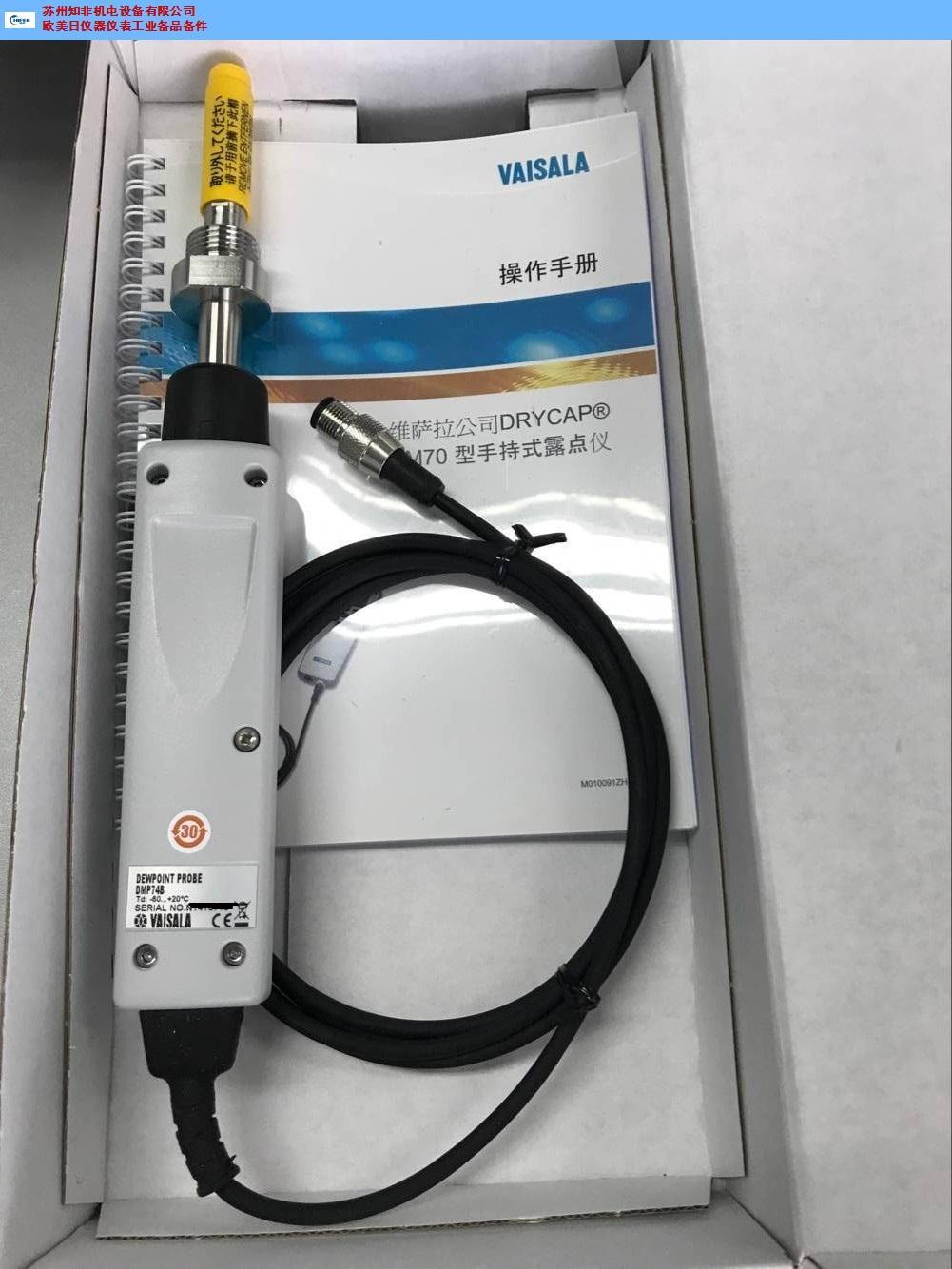 苏州蔬菜大棚温湿度传感器代理商 信息推荐 苏州知非机电设备供应