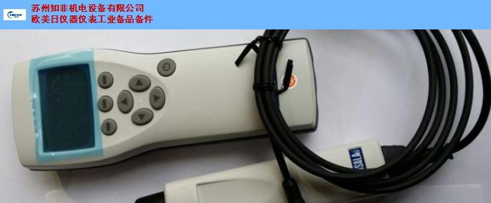 常州数字温湿度计温湿度传感器现货 诚信经营 苏州知非机电设备供应