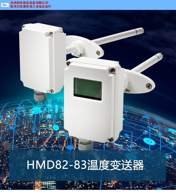 上海蔬菜大棚温湿度传感器维修 客户至上 苏州知非机电设备供应