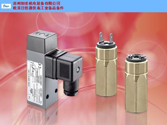苏克压力继电器价格 来电咨询 苏州知非机电设备供应