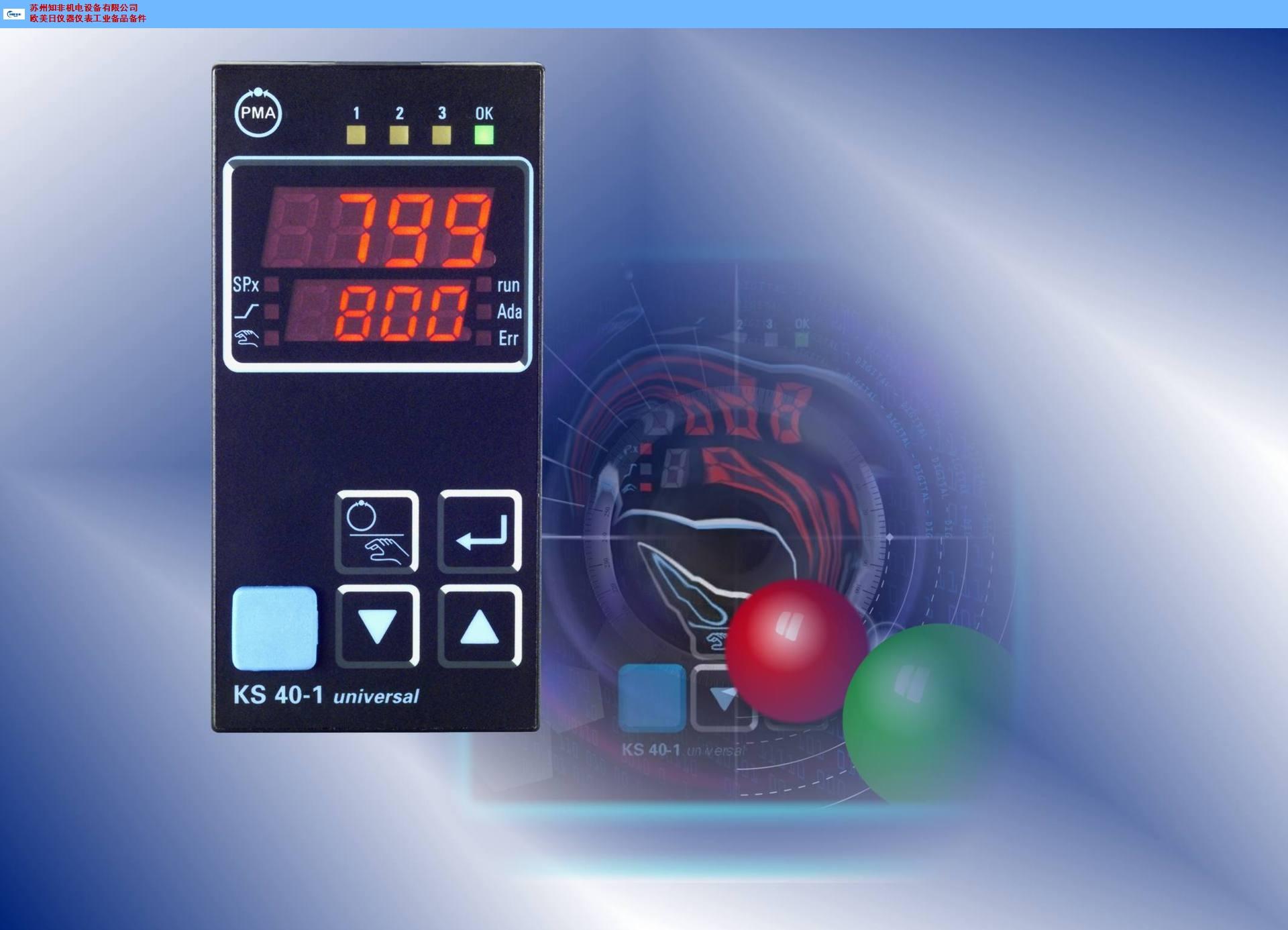 江苏墙面安装温度控制器原装进口 值得信赖 苏州知非机电设备供应