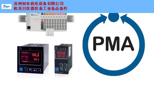 江苏HAVC温度控制器原装进口 服务为先 苏州知非机电设备供应