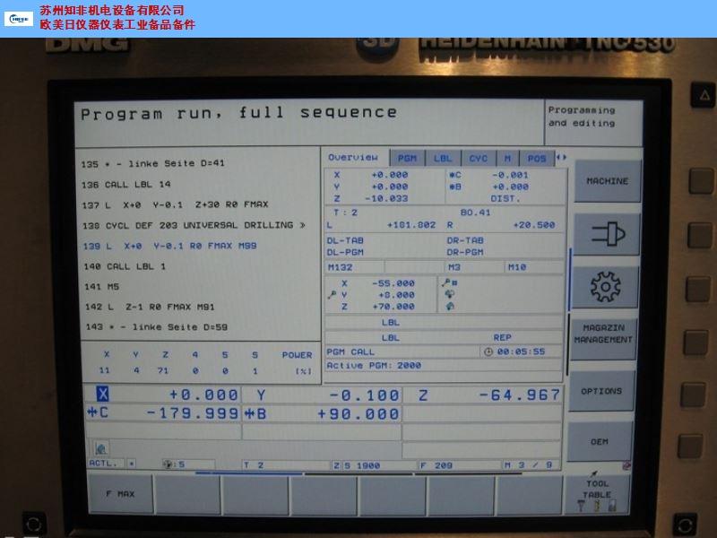 苏州编码器的码盘编码器代理商 真诚推荐 苏州知非机电设备供应