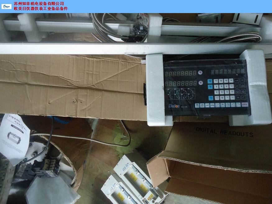 上海霍尔编码器编码器哪个品牌好 诚信服务 苏州知非机电设备供应