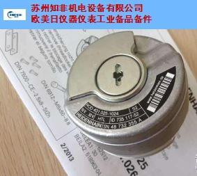 上海旋转编码器编码器北京代理商 客户至上 苏州知非机电设备供应