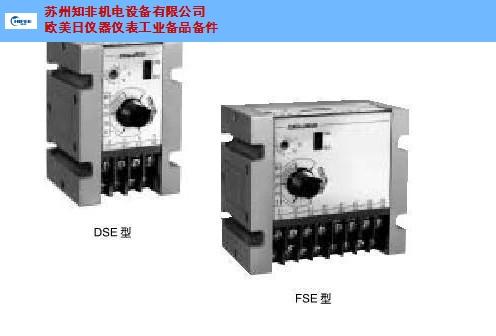 浙江WIKA威卡温度控制器原装进口,温度控制器