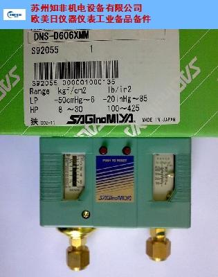 江苏风管式温度控制器哪个品牌好 诚信服务 苏州知非机电设备供应