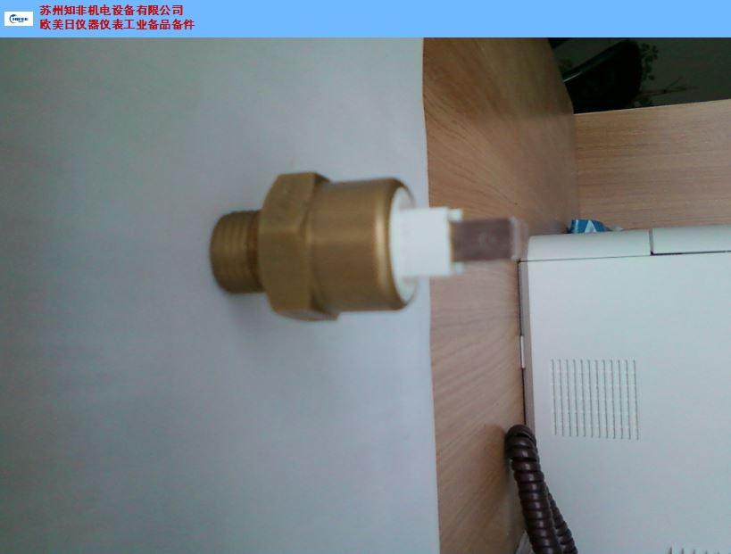 上海数字温度计哪个品牌好 来电咨询 苏州知非机电设备供应