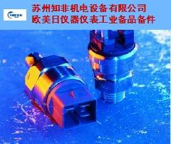 上海电接点温度计原装进口 欢迎来电 苏州知非机电设备供应