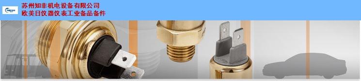 江苏电子式温度控制器现货批发 服务为先 苏州知非机电设备供应