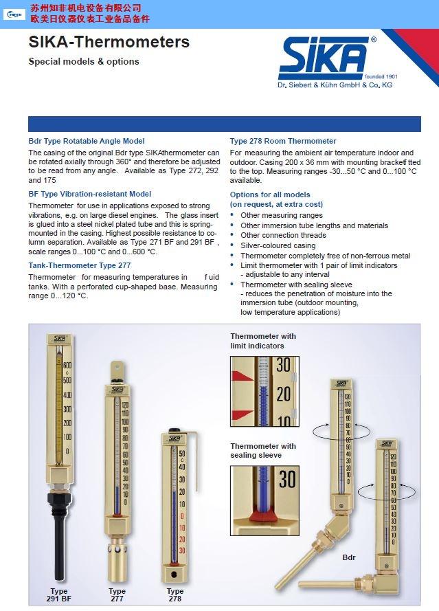 苏州电子温度计厂家直销 诚信经营 苏州知非机电设备供应