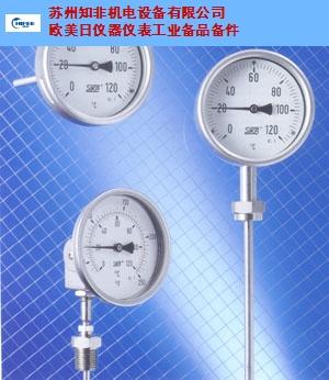 苏州热电阻温度计现货批发 有口皆碑 苏州知非机电设备供应