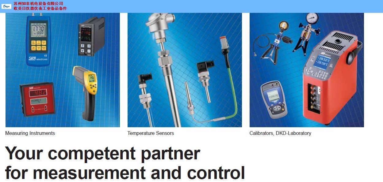 北京熱電阻溫度計哪個品牌好 來電咨詢 蘇州知非機電設備供應