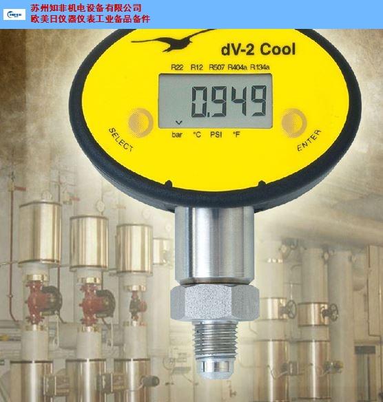 苏州实验室数字压力表厂家直销 服务为先 苏州知非机电设备供应