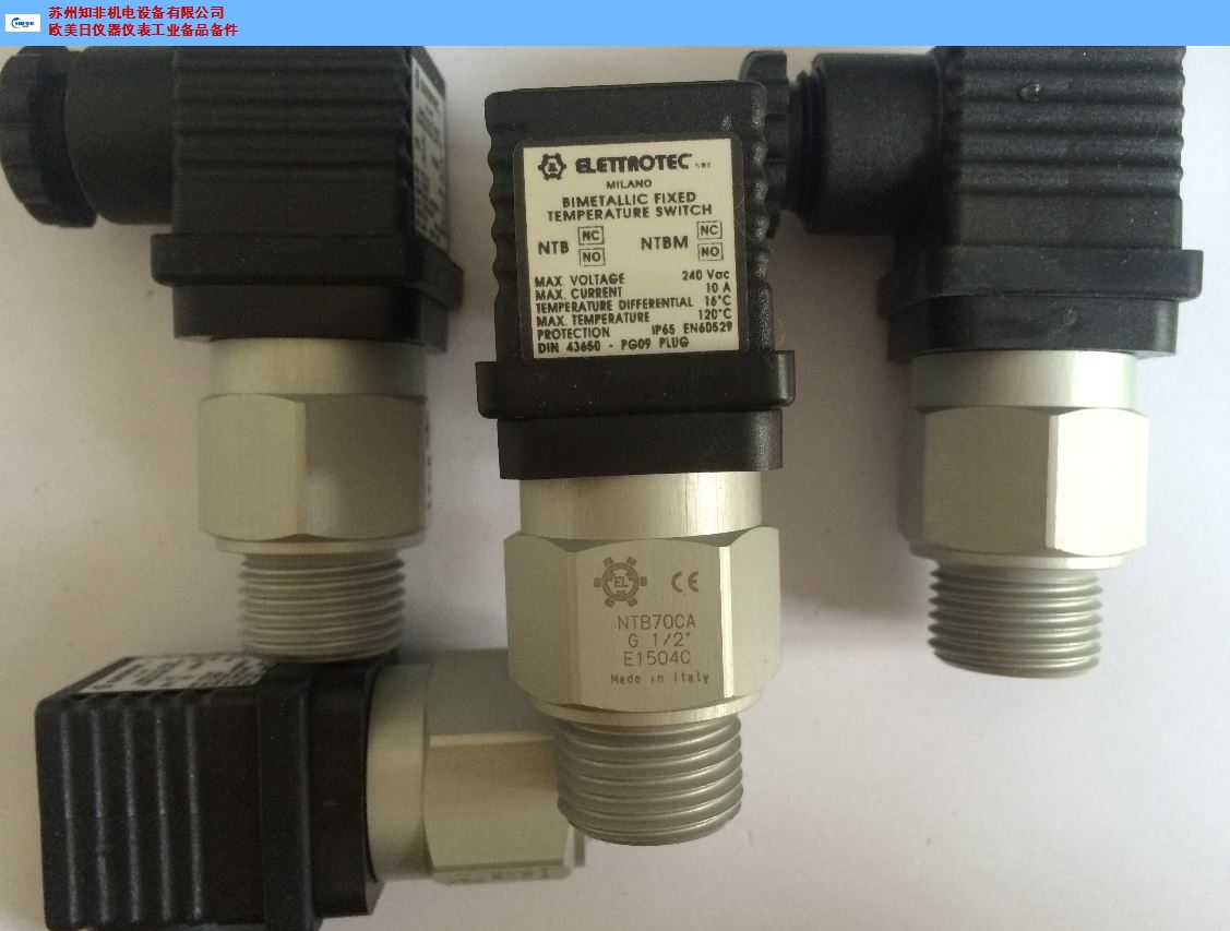 南京电子式温度开关价格货期 信息推荐 苏州知非机电设备供应