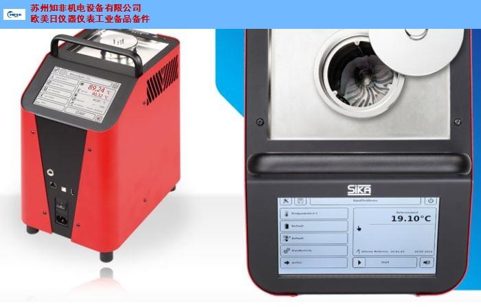 常州SIKA席卡数字压力表原装进口 值得信赖 苏州知非机电设备供应