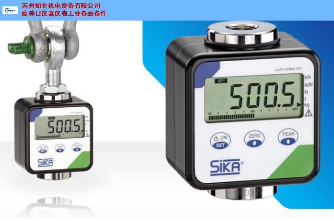 上海HYDAC贺德克数字压力表现货批发 来电咨询 苏州知非机电设备供应