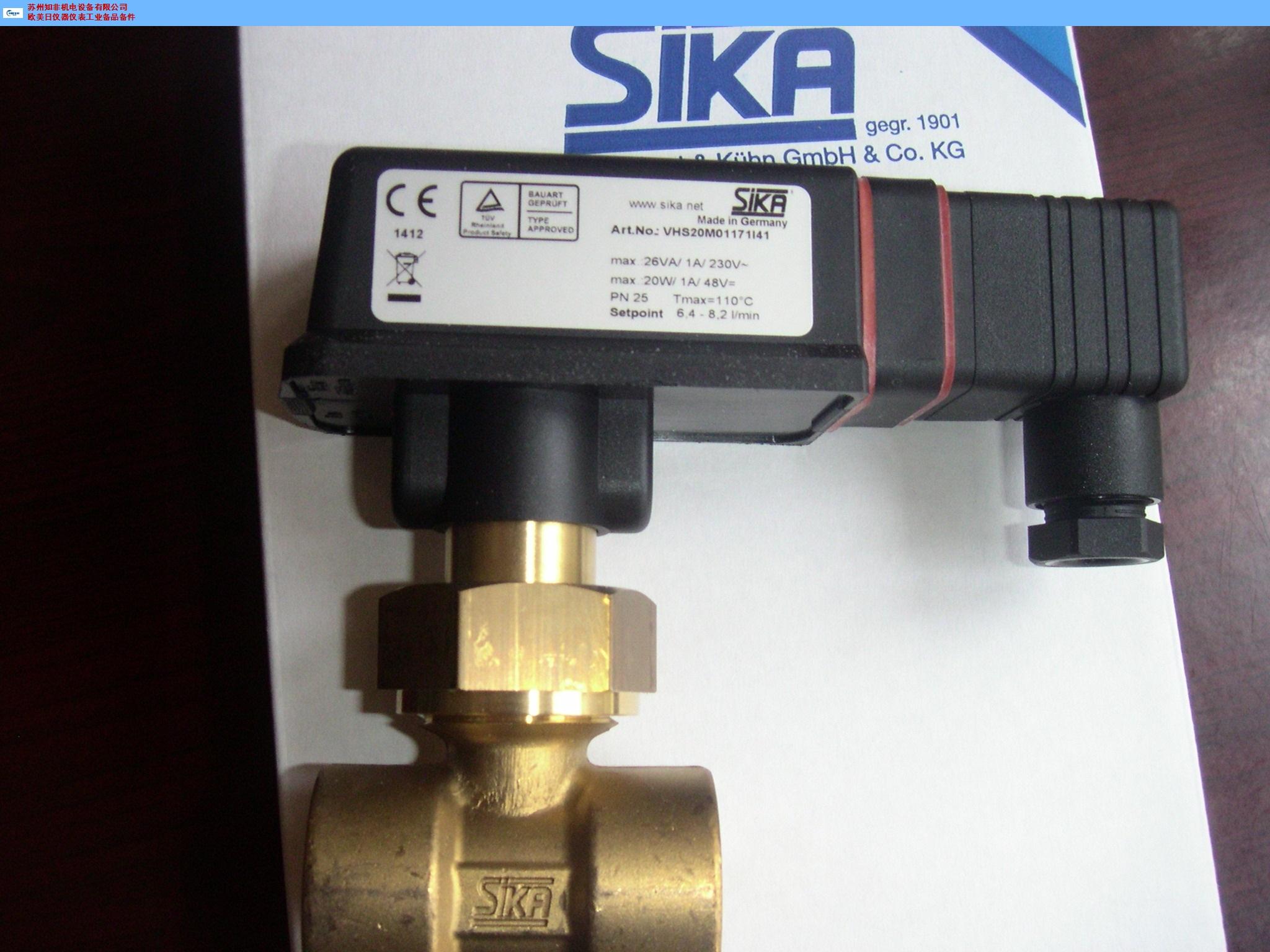 意大利挡板式流量传感器代理商 值得信赖 苏州知非机电设备供应