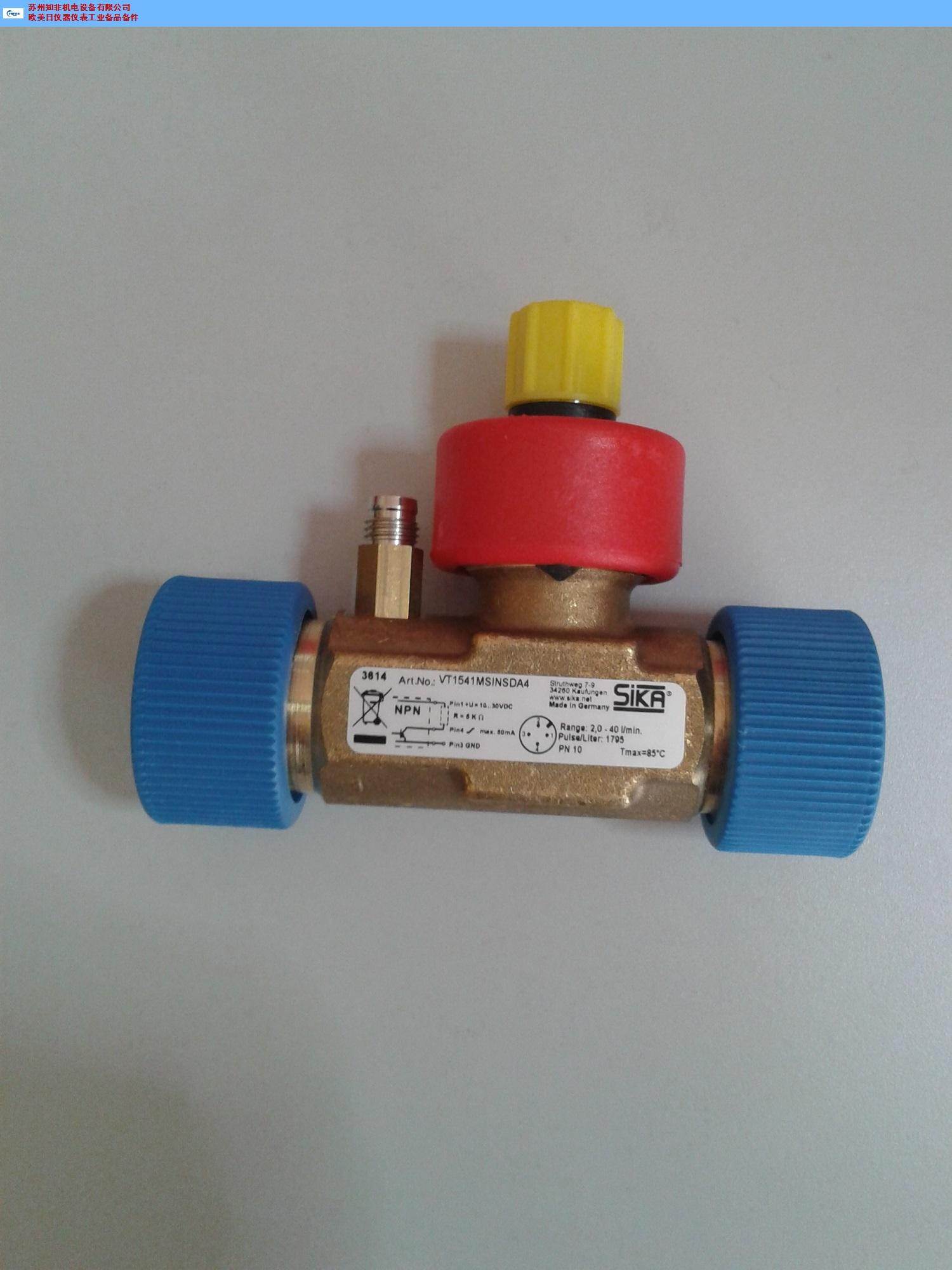 美国HORIBA流量传感器哪家好 诚信服务 苏州知非机电设备供应