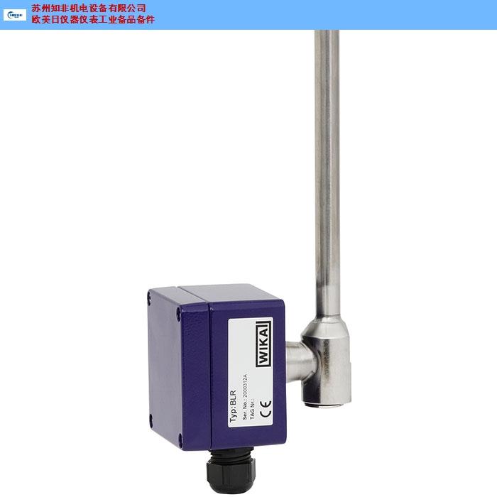 上海电容式液位计价格 诚信服务 苏州知非机电设备供应
