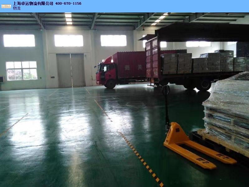 徐汇区物流专线查询「上海卓运物流供应」