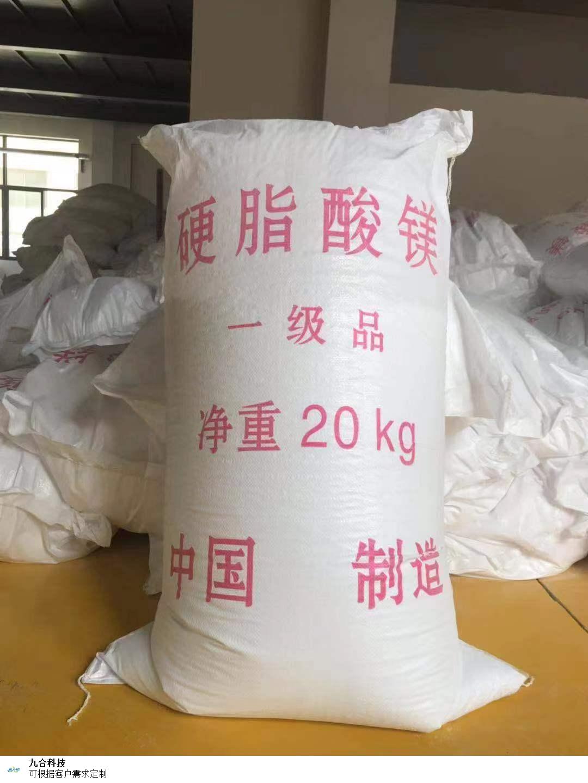 宁波直销硬脂酸镁用途,硬脂酸镁