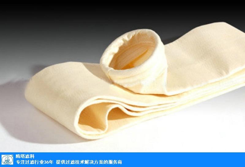 湖南亚克力除尘袋的用途和特点 欢迎咨询 浙江维瑞福工业用布供应