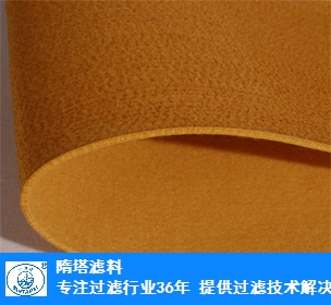 吉林PTFE針刺氈價格如何計算 來電咨詢 浙江維瑞福工業用布供應