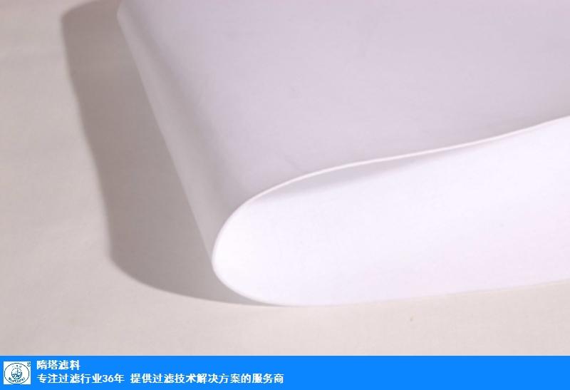 北京PTFE針刺氈推薦廠家 推薦咨詢 浙江維瑞福工業用布供應