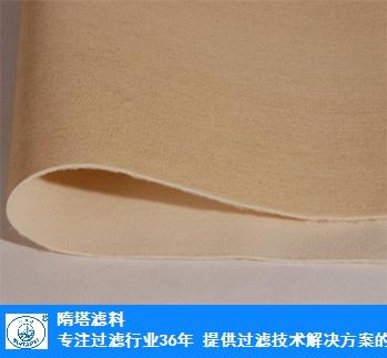 黑龍江防靜電針刺氈推薦廠家 歡迎來電 浙江維瑞福工業用布供應