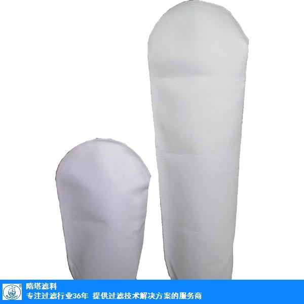 上海葉濾機過濾袋全國發貨 歡迎咨詢 浙江維瑞福工業用布供應