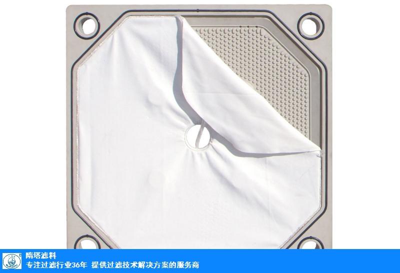 上海針刺過濾氈銷售電話 歡迎來電 浙江維瑞福工業用布供應