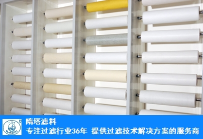 浙江工業過濾氈的用途和特點 來電咨詢 浙江維瑞福工業用布供應