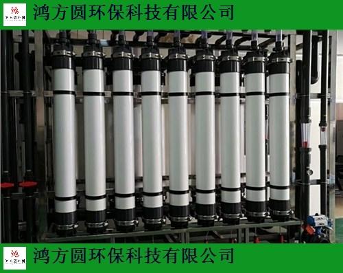 东营建筑公司净水设备价格 值得信赖 山东鸿方圆环保科技供应