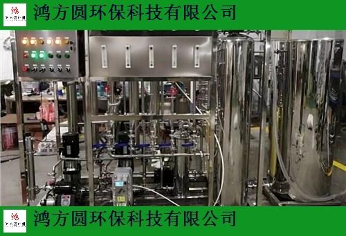 江苏超纯水设备 铸造辉煌 山东鸿方圆环保科技供应