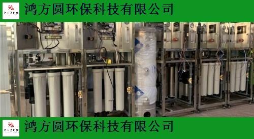 安徽变频恒压供水设备省钱 诚信为本 山东鸿方圆环保科技供应
