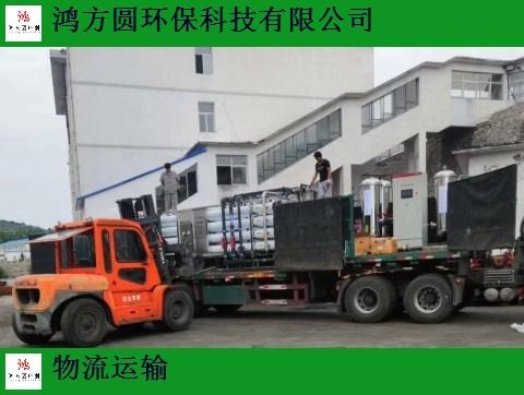 江苏商用反渗透设备厂家 抱诚守真 山东鸿方圆环保科技供应