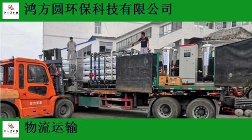 安徽超滤设备价格 贴心服务 山东鸿方圆环保科技供应
