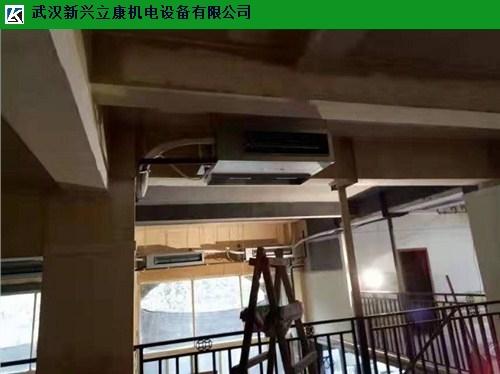 沌口医院美的风管式中央空调预算 来电咨询 武汉新兴立康机电设备工程供应