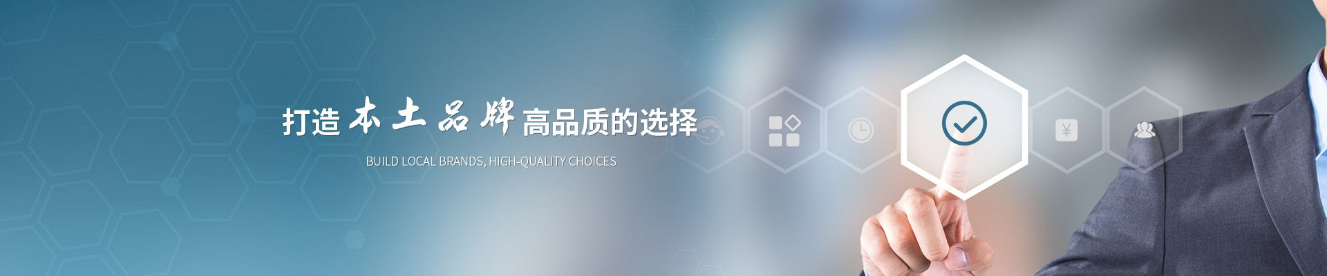 青岛创斯特信息科技有限公司