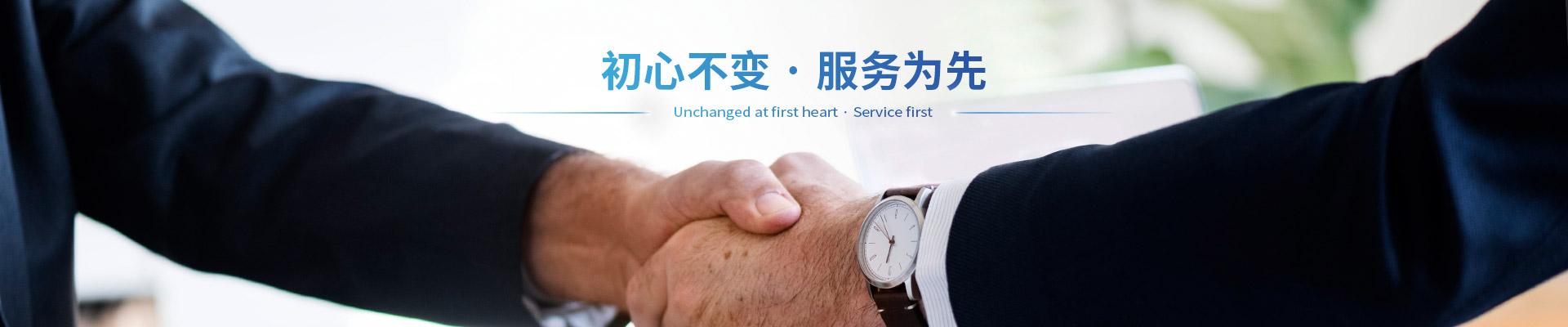宜昌宇實建設有限公司公司介紹