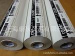 康狄供 上海进口烫金纸优惠 烫印油墨烫金纸