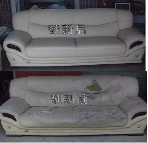 黄浦区沙发换皮便宜
