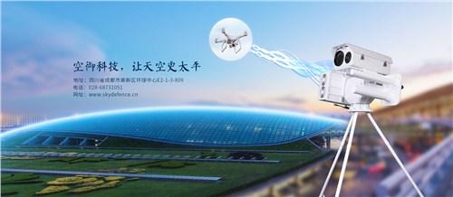 无人机诱捕  提供成都市无人机诱捕排名|空御供