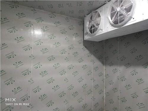 四川寒功制冷设备有限公司
