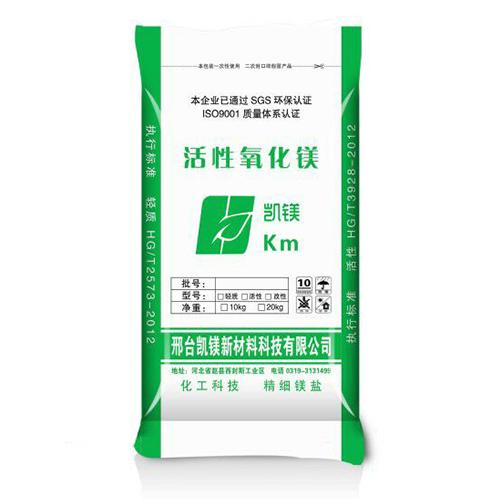 湖南凯镁工业级活性氧化镁批发 铸造辉煌「凯镁供应」