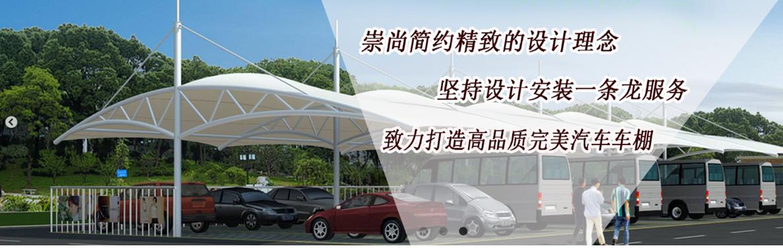 上海盎博膜结构工程有限公司