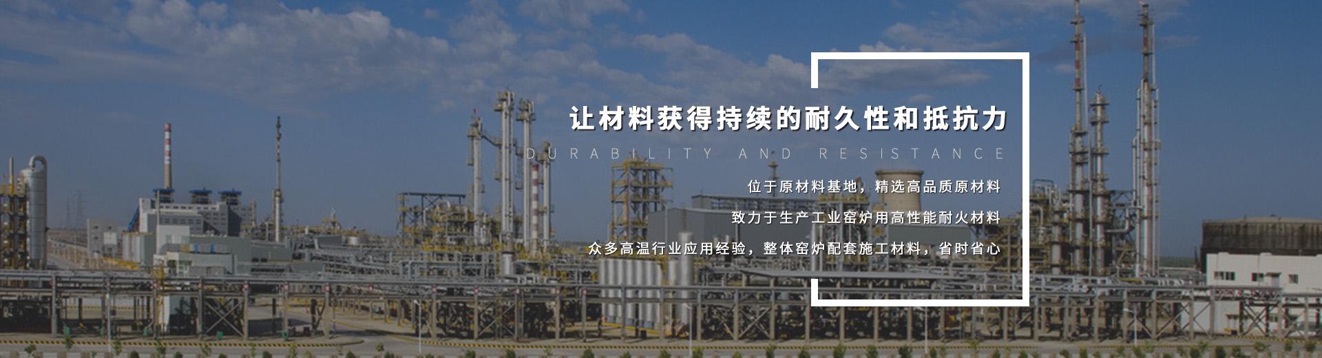 山东博肯能源科技有限公司