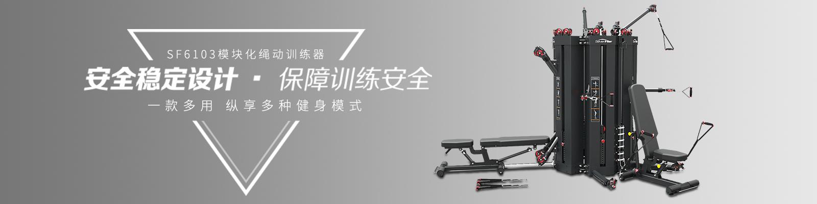 上海途健体育发展有限公司